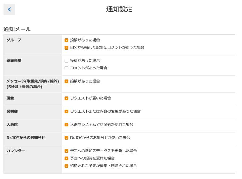 スクリーンショット 2020-04-08 10.02.43