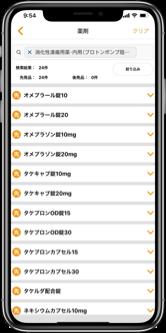 分類検索_2