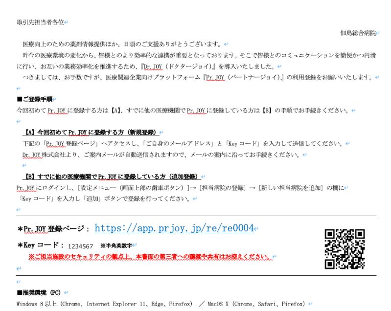 スクリーンショット 2020-06-18 18.00.21